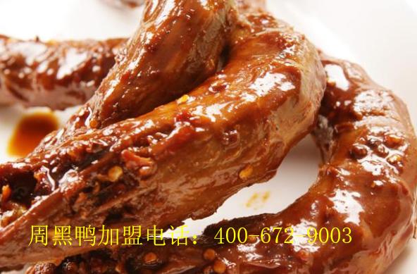 武汉周黑鸭公司上海公司能加盟吗 周黑鸭总部在那里